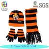 Fashion Girls' Winter Hat Scarf Glove Set