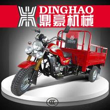 three wheel cargo motorcycle/ cargo 3 wheel motor bike