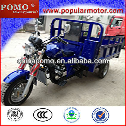250CC Motorized Big Wheel Tricycle