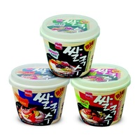 [KITA] Asian Style Noodle (Rice Noodle)