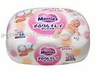 Kao Merries Wet wipes Plastic box skin care wipes baby wet tissue