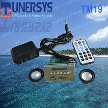 TM19 Mp3 digital player driver