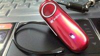 [KITA] EB-202 Bluetooth Mono Headset