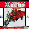 Farm use tricycle with off road tyres/farm use tires 3 wheeler motorcycle for cargo