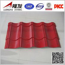 ppgi color metal roofing sale