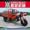 Gasoline trike chopper three wheel motorcycle factory