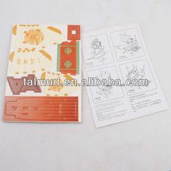 educational plastic toys 3d puzzle (TC-6519)