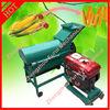 /product-gs/cheap-price-diesel-driven-big-grain-corn-huller-automatic-corn-process-machine-corn-sheller-1083956796.html