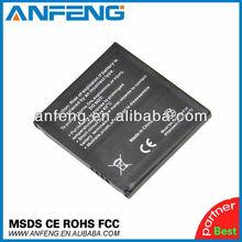 Genuine 1150mah SBP-21 Battery For ASUS GarminFone Garmin A50 Bateria Batterie AKKU Accumulator