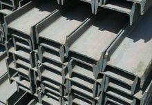 rolled steel joist