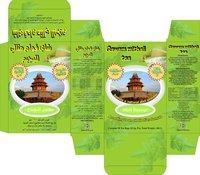qawam methal diet tea