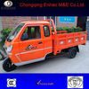 2013 close cabin 3 wheel motorcycle/ tricycle with driver cabine 250cc water cooled engine