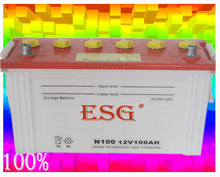 DRY N100 12v100AMP charge car battery