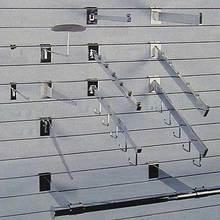 Slat Wall. Stores Fixtures