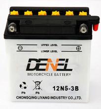 loncin motorcycle parts/lead acid dry battery 12v(12N5-3B)
