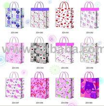 Gift Paper bag Art Paper bag