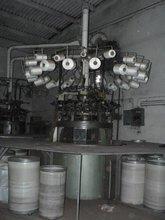 Mayer Circular máquinas de tejer