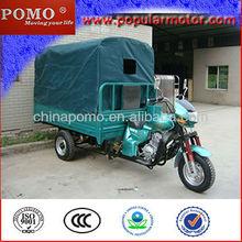 2013 New Cheap Popular Trike Chopper Three Wheel Motorcycle