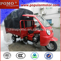 2013 Good Petrol Electric Tricycle For Adults