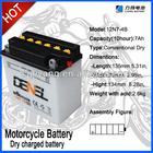 250cc dirt bike, 250cc off road bike, motorcross 250cc motorcycle battery 12v 7ah