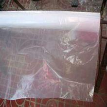 degradable bopp laminated bag