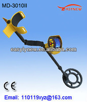 Mobile Gold Metal Detector For Sale