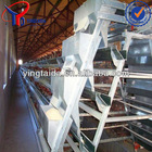 battery breeding cage
