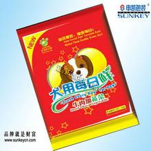 quad-seal pet food packaging bag