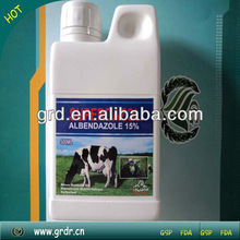 animal drugs, albendazole 15% suspension, high quality