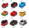 hot sale 5cm 1:63 mini high speed rc car smallest shenqiwei 4ch mini rc cars shen qi wei mini rc car