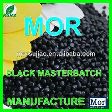 special grade black masterbatch