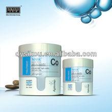 Prevent hair split end & moisturizing & smooth high quality hair mask