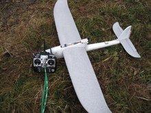 Easy UAV toy