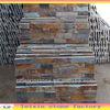 tuff stone/tuff decoration stone/tuff stone veneer for wall