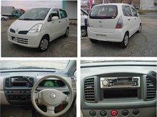 2002 Buying Used car NISSAN MOCO B/Van/RHD/51820km/Gas/Petrol/Pearl