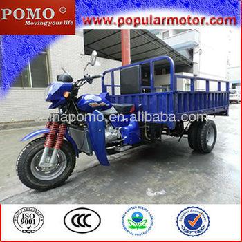 250CC Cheap New Popular Three Wheel Motorcycle Automatic