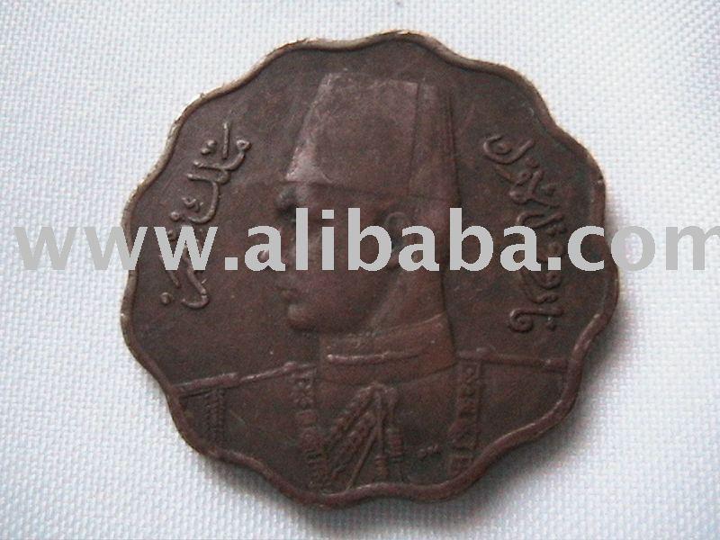 Egyptian Coins King Farouk Details King Farouk Coin