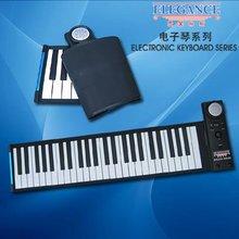 Portable Roll Piano-49keys