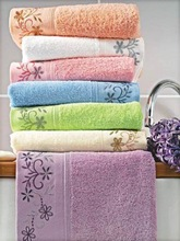 The Best Quality and Soft Towel