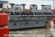 2013 China factory directly zinc, nickel and molybdenum selection flotation machine