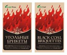 black coal briquettes