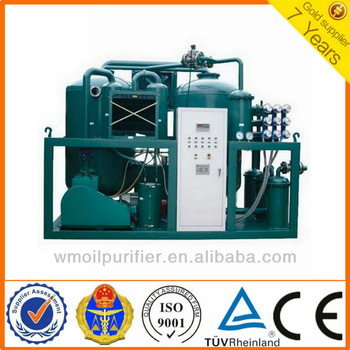 To choose oil purifier is to use fuel oil repeatedly