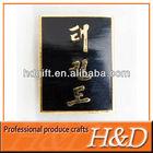 taekwondo/judo custom souvenir metal tin badge with korean character