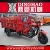 New three wheel motorcycle/motor trike/motor big wheel