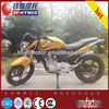 150cc sports motorcycles racing for sale uk (ZF200CBR)