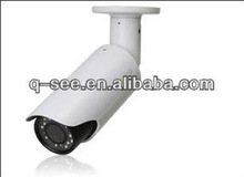 QCN8002B Q-SEE home surveillance HD 2mp ip camera