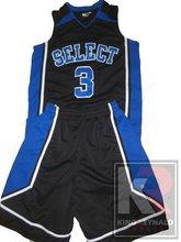Customized Basketball Uniforms