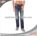 Pas cher chine vêtements en gros été hommes argent jeans