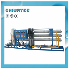 10T/H good quality industrial used ro system water purifer
