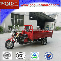 Hot Selling Cheap Popular Scooter 250CC Tricycle 50cc